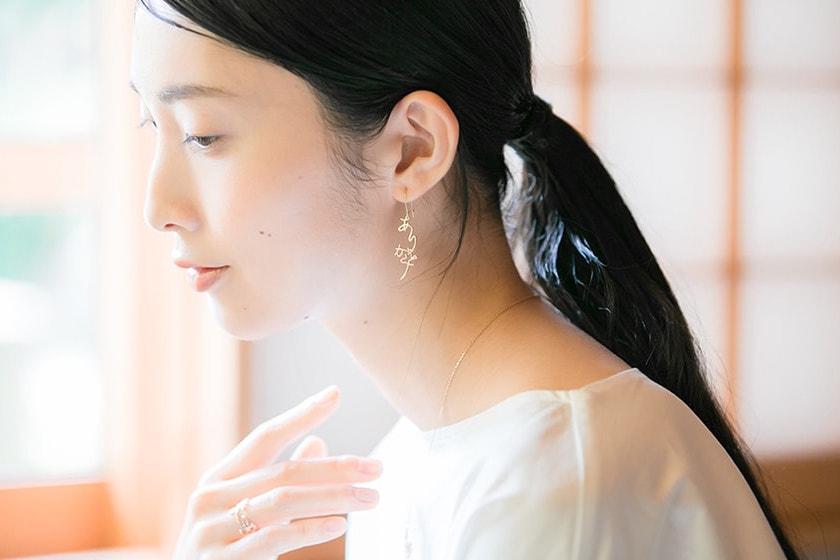 平仮名_イメージ1