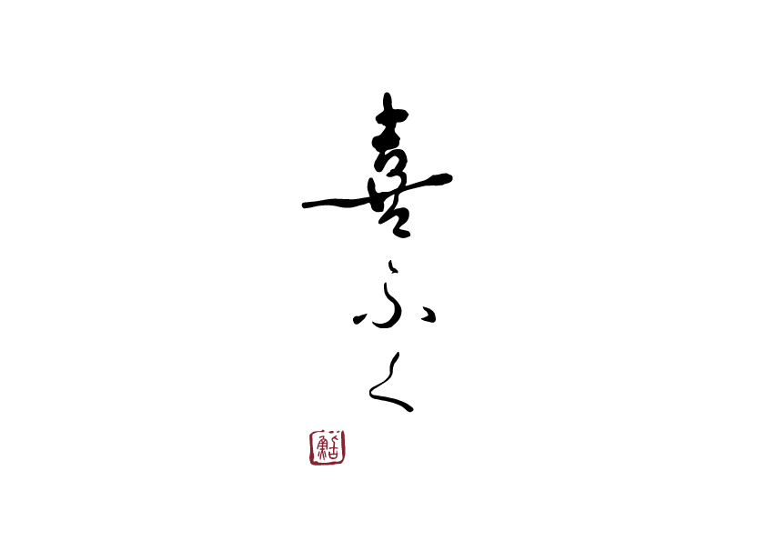 kifuku_logo
